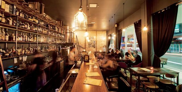 Cobbler Bar, West End