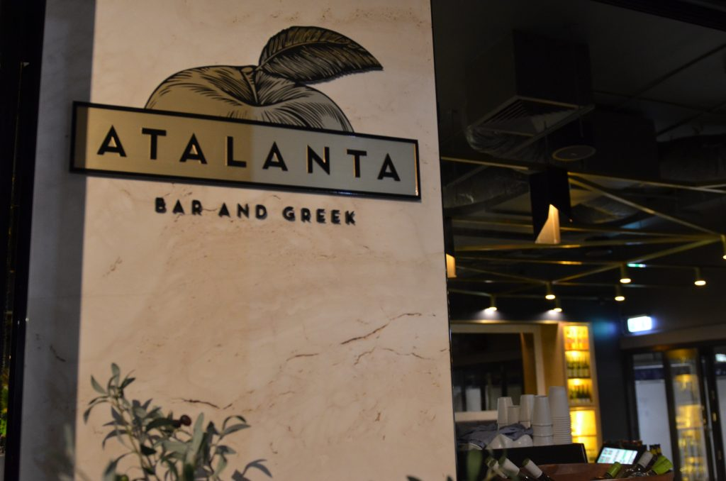 Atalanta Bar and Greek