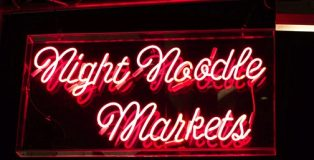 Night Noodle Market Light