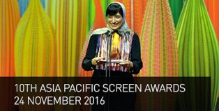 Asia_pacific_screen_awards 26:08:16