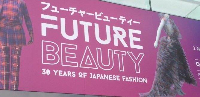 GOMA Presents Future Beauty: 30 Years of Japanese Fashion
