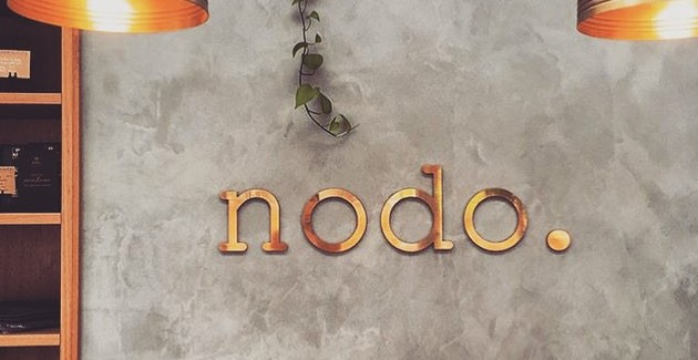 Interview with Kate Williams from Nodo Donuts