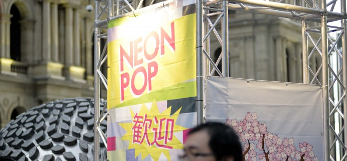 Brisbane begins celebration of Asian art in 2016 with Neon Pop