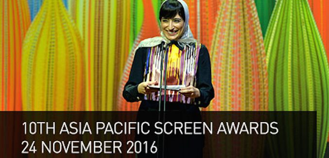 Asia Pacific Screen Awards: International Nominations Council Announced