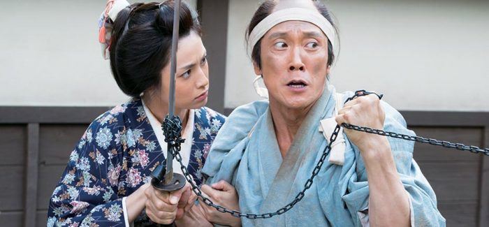 The Japanese Film Festival Returns to Brisbane For Its 20th Year