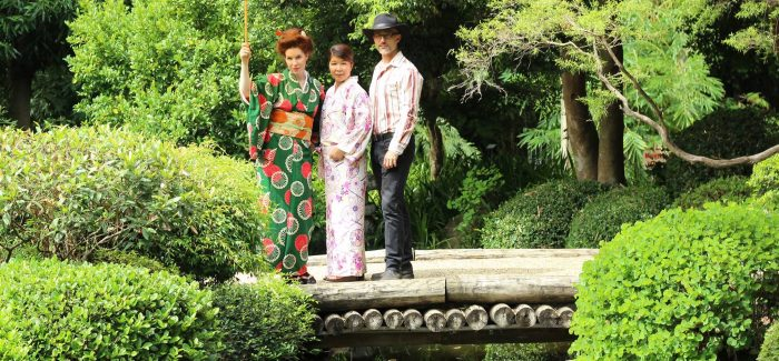 Destination Blues Meets Japanese Koto This July