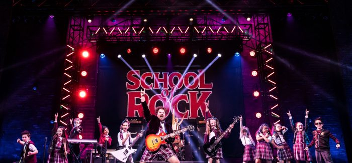 Too cool for Rock School: Brent Hill
