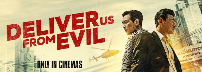 Deliver Us From Evil (Review)